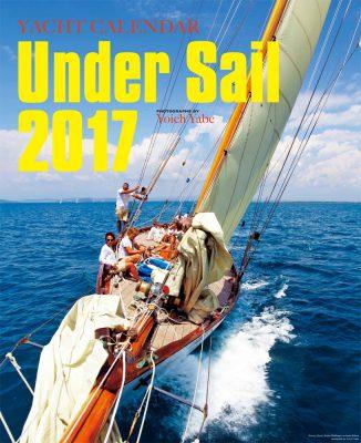 undersail2017_calender%e8%a1%a8%e7%b4%99